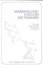 Abo, Tkakji0 Marshallese-English Dictionary