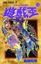 Takahashi, Kazuki Yu-gi-oh! Duelist 12