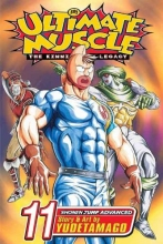 Yudetamago Ultimate Muscle, Volume 11
