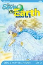 Hiwatari, Saki Please Save My Earth