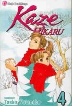 Watanabe, Taeko Kaze Hikaru 4