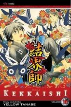 Tanabe, Yellow Kekkaishi 18