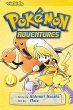 Kusaka, Hidenori Pokemon Adventures 4