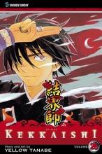 Tanabe, Yellow Kekkaishi 26