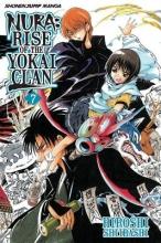 Shiibashi, Hiroshi Nura Rise of the Yokai Clan 7