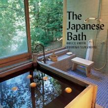 Smith, Bruce,   Yamamoto, Yoshiko The Japanese Bath