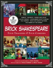 McCann, John Brick Shakespeare