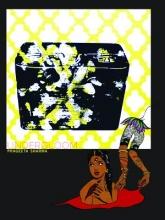 Sharma, Prageeta Undergloom