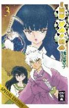 Takahashi, Rumiko Inu Yasha New Edition 03