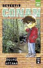 Aoyama, Gosho Detektiv Conan 86