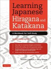 Kenneth G. Henshall,   Tetsuo Takagaki Learning Japanese Hiragana and Katakana