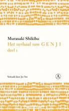 Murasaki Shikibu , Het verhaal van Genji 1