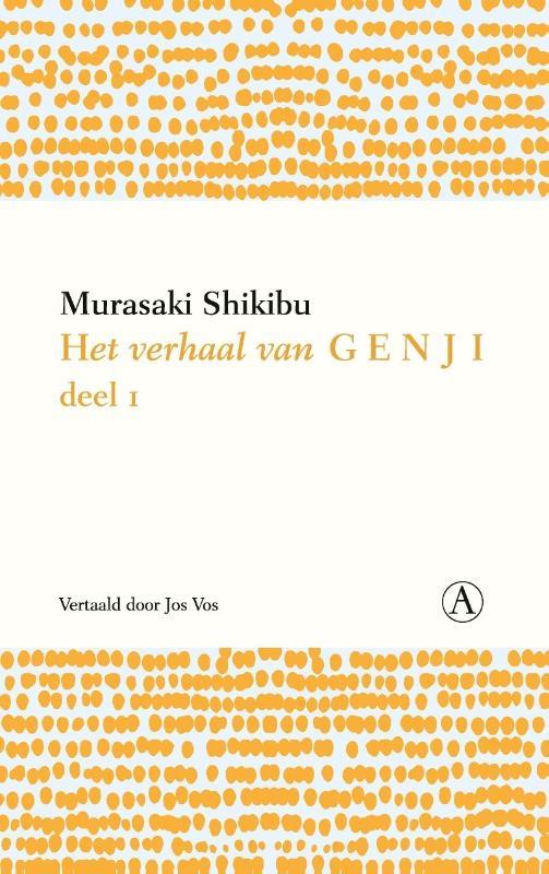 Murasaki Shikibu,Het verhaal van Genji 1