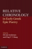 Andersen, Oivind,Relative Chronology in Early Greek Epic Poetry