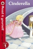 ,<b>Cinderella - Read it yourself with Ladybird</b>