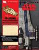 <b>Star Wars</b>,A-wing Deluxe Boek met houtmodel