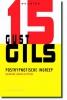 Gust  Gils,Posthypnotische ingreep
