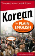 De Mente, Boye Lafayette Korean in Plain English, Second Edition