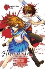 Ryukishi07 Higurashi When They Cry: Atonement Arc 3