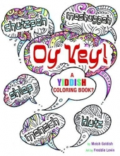 Goldish, Meish Oy Vey! a Yiddish Coloring Book?