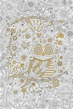 Adult Coloring Poster - Owl Town