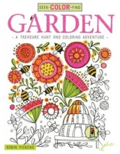 Pickens, Robin Garden