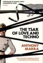 Marra, Anthony Tsar of Love and Techno