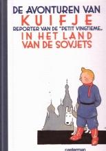 Hergé Kuifje Facsimile Kleur Hc01