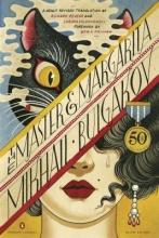 Bulgakov, Mikhail Afanasevich The Master and Margarita
