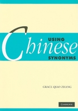 Grace Qiao Zhang Using Chinese Synonyms