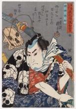 Sarah,Thompson Kuniyoshi X Kunisada