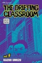 Umezu, Kazuo The Drifting Classroom 5
