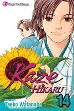 Watanabe, Taeko Kaze Hikaru 14