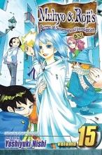 Nishi, Yoshiyuki Muhyo & Roji`s Bureau of Supernatural Investigation 15