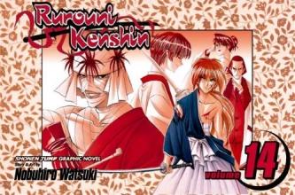 Watsuki, Nobuhiro,   Jones, Gerard Rurouni Kenshin 14