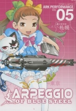 Ark Performance Arpeggio of Blue Steel Vol. 5
