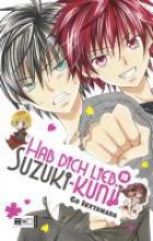 Ikeyamada, Go Hab Dich lieb, Suzuki-kun!! 11