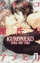 Sakyo, Aya Kuroneko - Spiel mit mir!