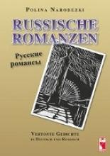 Narodezki, Polina Russische Romanzen. Russkije romansy