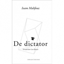 Issam  Mahfouz De dictator