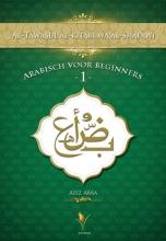 Aziz Abba , Arabisch voor beginners 1