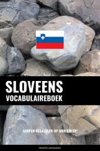 Pinhok Languages , Sloveens vocabulaireboek