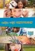 <b>Tracey  Steffora</b>,Mijn grote boek over... Mijn vijf zintuigen