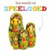 Joanna  Brundle ,Een wereld vol speelgoed