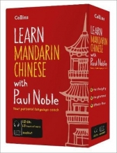 Paul Noble Learn Mandarin Chinese with Paul Noble - Complete Course