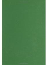 Roland de Vaux,   J. T. Milik Discoveries in the Judaean Desert: Volume VI. Qumran Grotte 4: II (4Q.128 - 4Q.157)