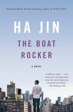 Ha,Jin Boat Rocker