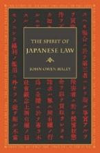 Haley, John Owen The Spirit of Japanese Law