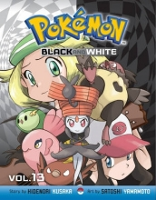 Kusaka, Hidenori Pokemon Black and White 13