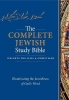 , The Complete Jewish Study Bible